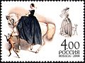 Stamp of Russia 2004 No 955 Riding habit.jpg