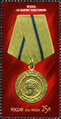 Stamp of Russia 2014 No 1839 Medal For the Defence of Sevastopol.png