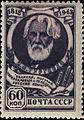 Stamp of USSR 0872.jpg