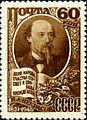 Stamp of USSR 1099.jpg