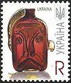 Stamp of Ukraine s803.jpg