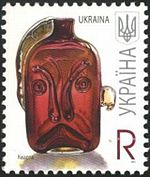 Stamp of Ukraine s803.jpg