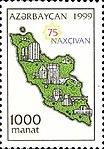 Stamps of Azerbaijan, 1999-540.jpg