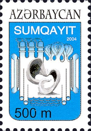 Peace Dove (Sumgayit) - Peace Dove on stamps of Azerbaijan, 2004