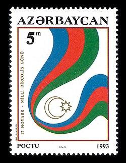 Stamps of Azerbaijan, 1994-204.jpg