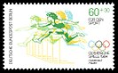Stamps of Germany (Berlin) 1984, MiNr 716.jpg
