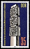 Stamps of Germany (DDR) 1981, MiNr 2639.jpg