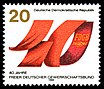 Stamps of Germany (DDR) 1985, MiNr 2951.jpg