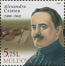 Stamps of Moldova, 2015-23.jpg