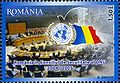 Stamps of Romania, 2005-099.jpg