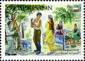 Abdulla Qahhor - An Uzbek stamp issued in recognition of Abdulla Qahhor's play Shohi soʻzana (Silk Suzani) (1950)