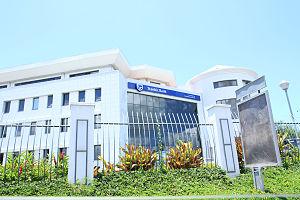 Standard Bank - Stanbic Bank building in Dar es Salaam, Tanzania.