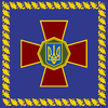 Standard of the Commander-in-Chief of the National Guard of Ukraine.png