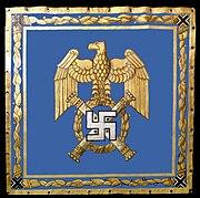 Standarte des Reichsmarschalls (1941–45)