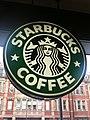Starbucks (4026717413).jpg