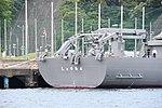 Stern of JS Syonan(AMS-5106) right rear view at JMSDF Yokosuka Naval Base April 30, 2018.jpg