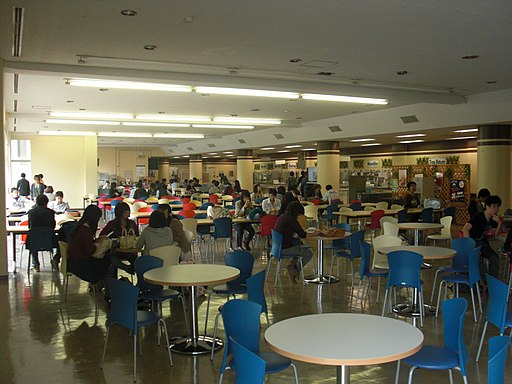 Students' Cafeteria at Area 1, University of Tsukuba.