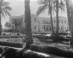 Wadi Halfa -  Wadi Halfa RR Hotel 1936