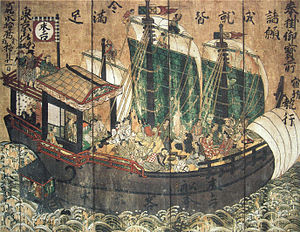 Red seal ships - Sueyoshi red seal ship in 1633, with foreign pilots and sailors. Kiyomizu-dera Ema (絵馬) painting, Kyoto.
