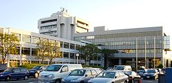 Suita City Hall