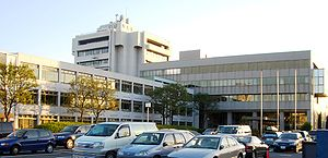Suita, Osaka - Suita City Hall