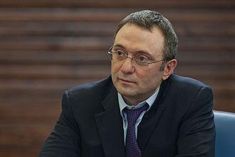 Suleyman Kerimov - Image: Suleyman Kerimov