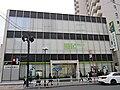 Sumitomo Mitsui Banking Corporation Tama Branch.jpg