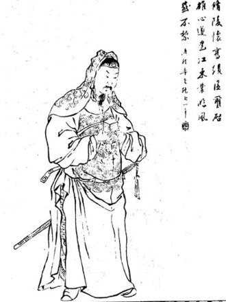Sun Jian - A Qing dynasty illustration of Sun Jian