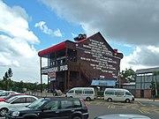 Sunshine Coast Ettamogah Pub