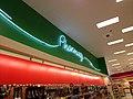Super Target Mooresville, NC (6897921128).jpg
