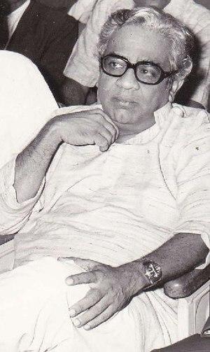 Purushottam Laxman Deshpande cover