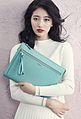 Suzy - Bean Pole accessory catalogue 2015 Spring-Summer 10.jpg