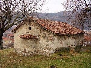 Church of St Elijah, Boboshevo - Image: Sv.Iliya.Boboshevo.2