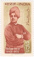 Swami Vivekananda 1963 znaczek z Indii.jpg