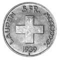 Swiss-Commemorative-Coin-1939-CHF-5-reverse.png