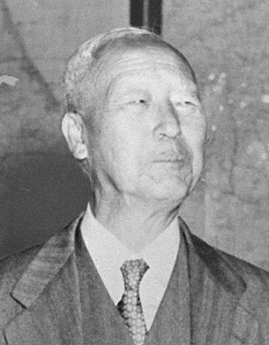 Elections in South Korea - Image: Syngman Rhee, 1951 May 1 (cropped)