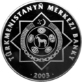 TM-2003-500manat-Poets-a.png