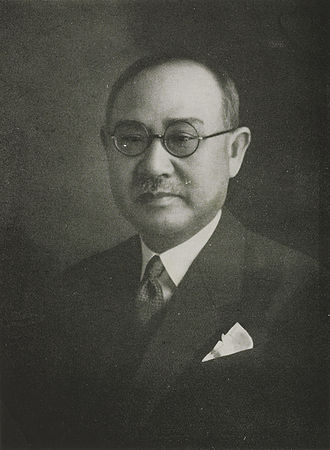 Chief Cabinet Secretary - Image: TOMABECHI Gizo