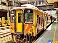 TRA DRC1034 at Ruifang Station 20120506b.jpg
