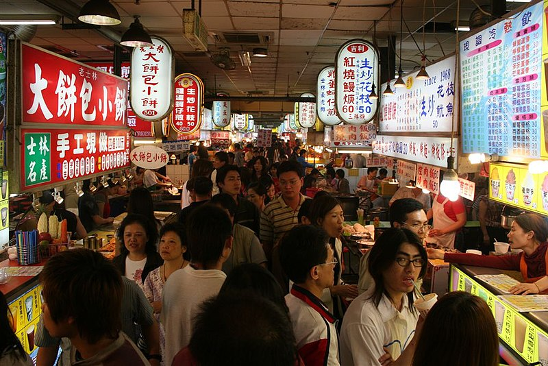 Taiwan – Taipei's Night Markets