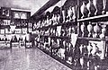 Taj SC Museum 1970s.jpg