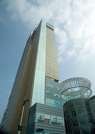 Takamatsu, Kagawa - Symbol Tower