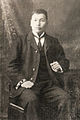 Takano shigeo 1909.jpg