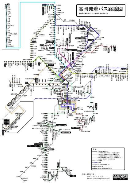 File:Takaoka Bus Route Map.pdf