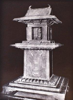 Tamamushi Shrine - Image: Tamamushi Shrine (open doors)