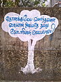 Tamil slogans written in wall.jpg