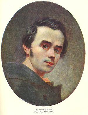 Taras Shevchenko painting 0028.jpg