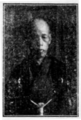 Teikichi Den.png