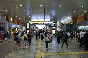Tennōji-ku, Osaka - JR Tennōji Station