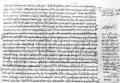 Testimonium Flavianum JW Codex Vossianus.PNG